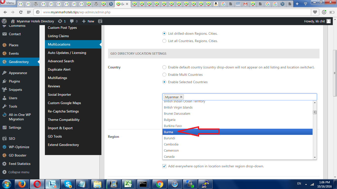 disable auto fill for address in Add listing - GeoDirectory